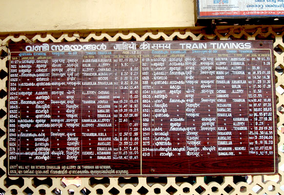 Indian train timetable